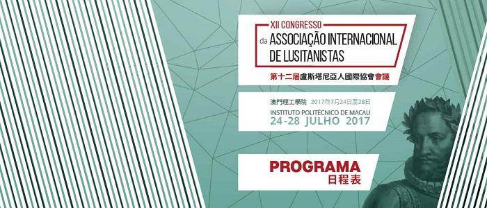Aposta no português fundamental para cooperação com mundo lusófono