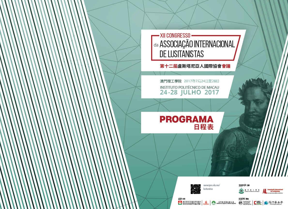 Programa-XII-Congresso-Associacao-Internacional-Lusitanistas-AIL-Macau-2017