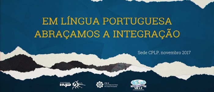 Em Língua Portuguesa, abraçamos a integração