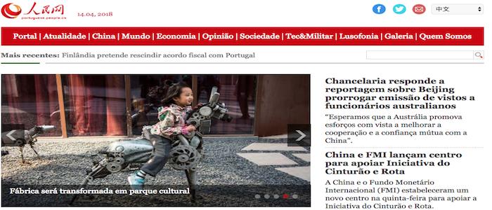 Conteúdo em português: mais um produto made in China