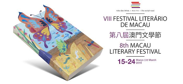 Poesia portuguesa, lusófona e chinesa em destaque no Festival literário de Macau