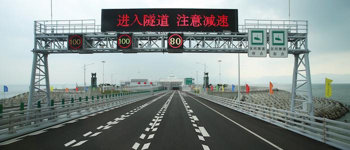 """""""Macau e a língua portuguesa: Novas pontes a Oriente"""""""