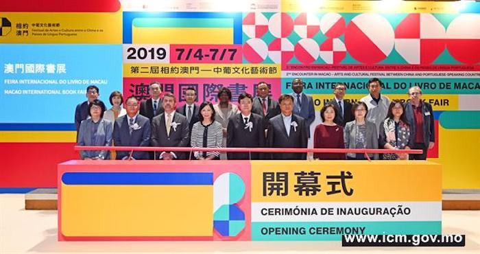 Feira do Livro de Macau estreia-se com aposta na cooperação comercial com países lusófonos