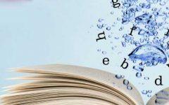 Primeiro Dia Mundial da Língua Portuguesa celebrado com criação de concurso literário