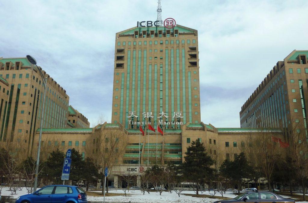 Banco chinês cria em Macau centro de estudos focado na lusofonia