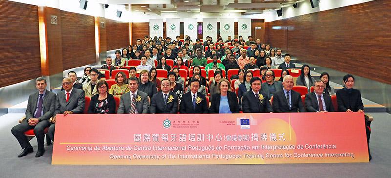 Novo centro de exames chinês-português de Macau arranca em junho