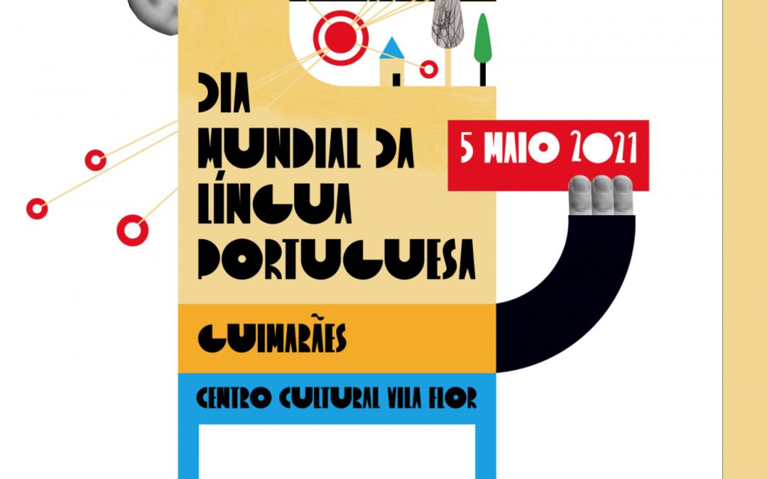 """Seminário """"Dia Internacional da Língua Portuguesa"""""""