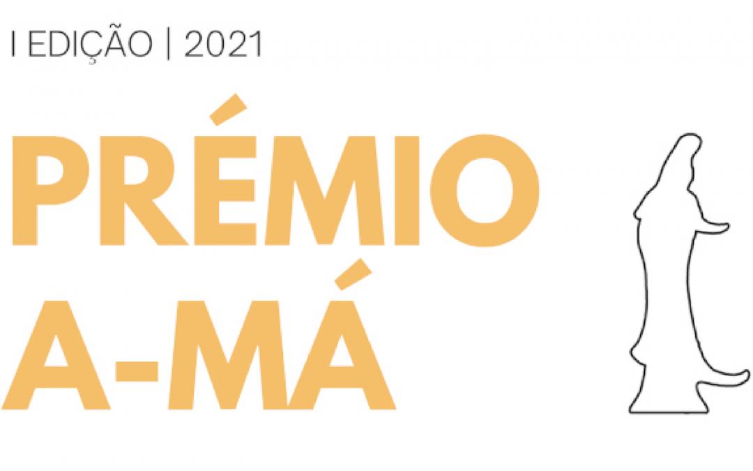 Candidaturas ao Prémio A-MÁ, textos em Língua Portuguesa sobre Macau
