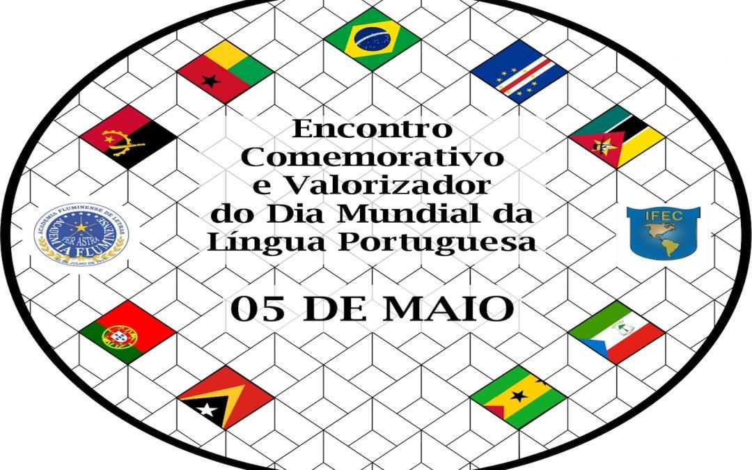 Convite: Dia Mundial da Língua Portuguesa