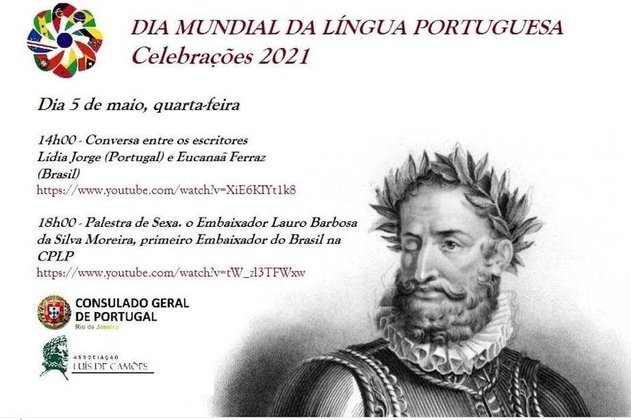 Homenagem à Língua Portuguesa no Consulado Geral de Portugal