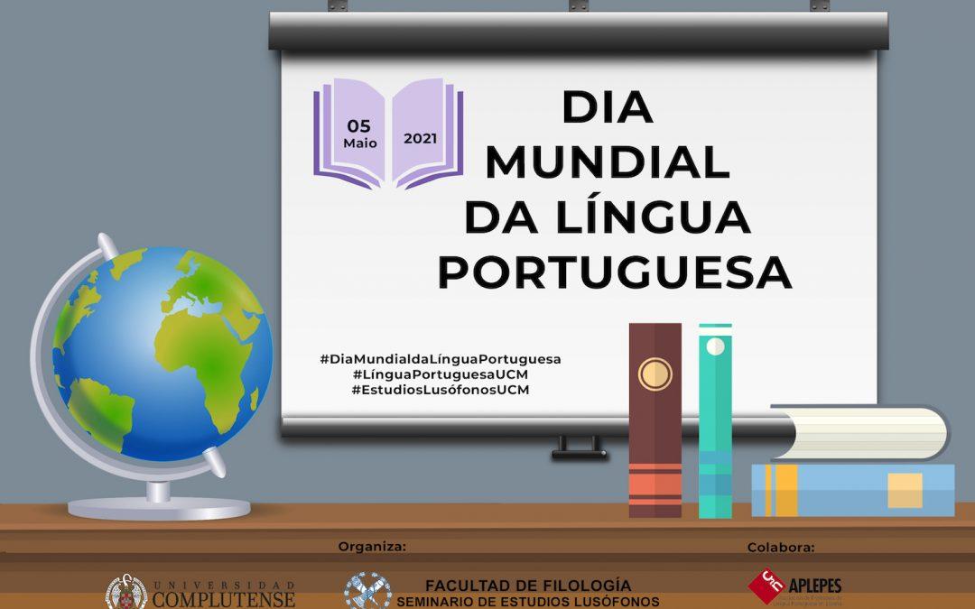 Convite para participação em atividade do DIA MUNDIAL DA LÍNGUA PORTUGUESA