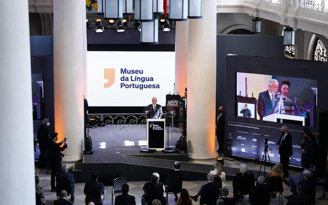 Portugal e Cabo Verde presentes ao mais alto nível na reabertura do Museu da Língua