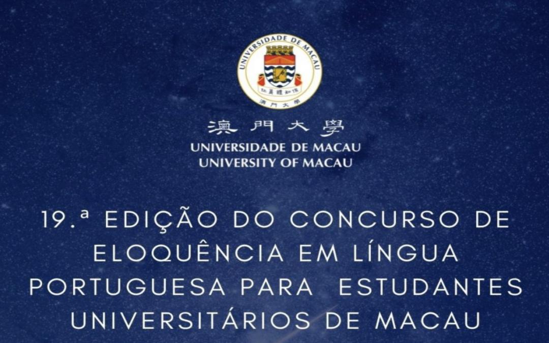 19.ªEdição do concurso de Eloquência em Língua Portuguesa para estudantes de Macau