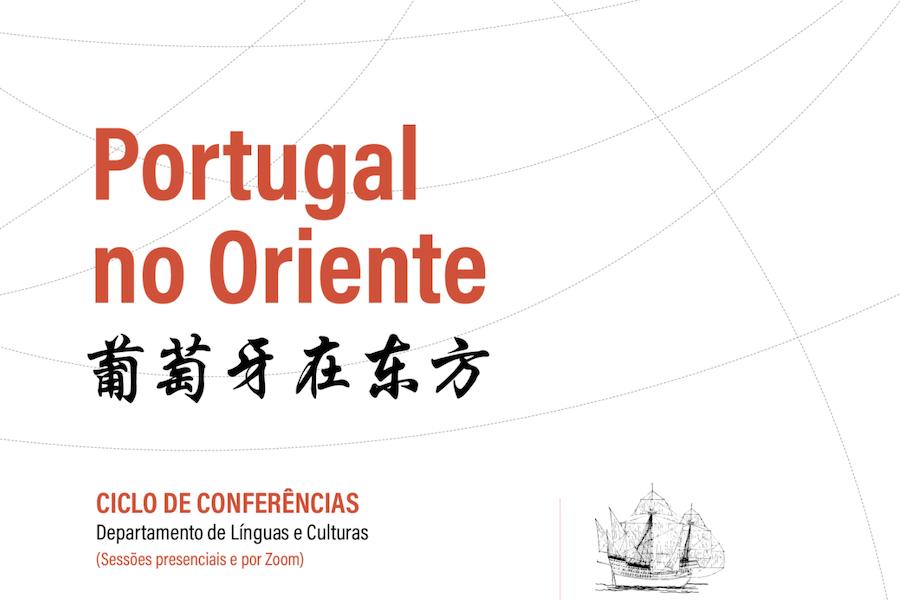"""Ciclo de Conferências """"Portugal no Oriente"""""""